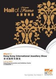 Hall of Fame - HKTDC Hong Kong International Jewellery Show