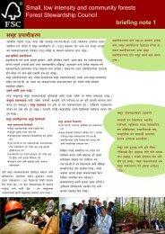 Group Certification (Nepali)