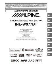 INE-W977BT