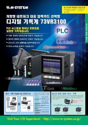 FEBRUARY 2007 - M-System