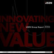 USEN Group Report 2006