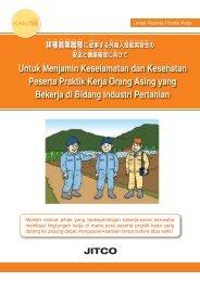 Untuk Menjamin Keselamatan dan Kesehatan Peserta Praktik Kerja ...