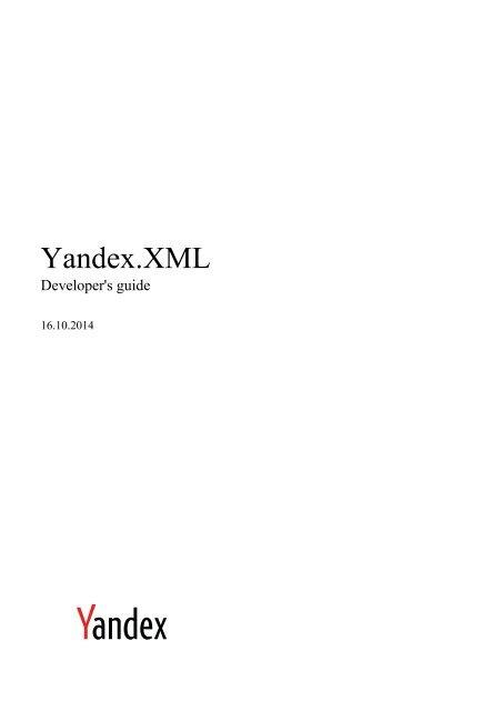 View as PDF - Yandex API