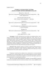 ТЕХНИКА И ТЕХНОЛОГИЯ СОЗДАНИЯ СВЕРХГЛУБОКИХ ...