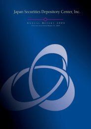 Japan Securities Depository Center, Inc.- 2004 Annual Report (876KB)
