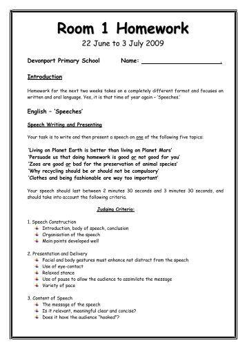 is homework compulsory