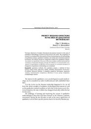 priority research directions in the area of qualitative methodology 0 ...
