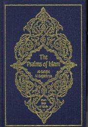 The Psalms Of Islam - Shia Multimedia