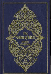 The Psalms Of Islam - Shia Multimedia