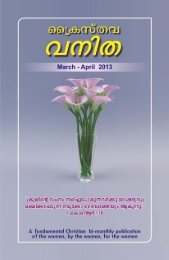 March-April 2013 issue - Brethren News
