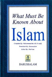 Known About - Enjoy Islam