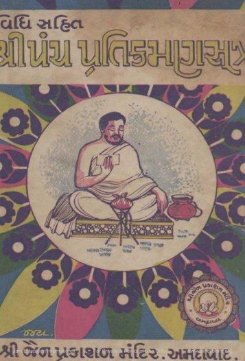 Panch Pratikraman Sutra Vidhi Sahit - Jain Library