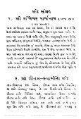 Panch Pratikraman Sutra Vidhi Sahit - Jain Library - Page 3