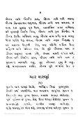 Panch Pratikraman Sutra Vidhi Sahit - Jain Library - Page 4
