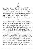 Panch Pratikraman Sutra Vidhi Sahit - Jain Library - Page 5