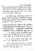 Panch Pratikraman Sutra Vidhi Sahit - Jain Library - Page 7