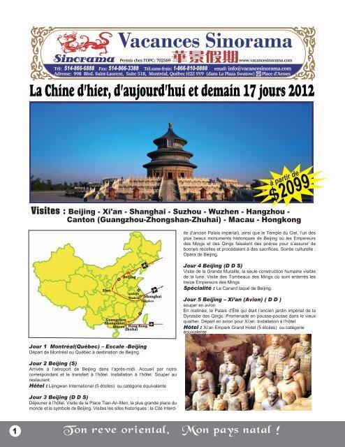 La Chine d'hier, d'aujourd'hui et demain 17 jours 2012 - Vacances ...