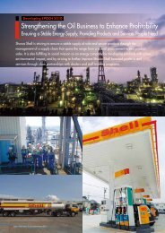 Strengthening the Oil Business to Enhance Profitability
