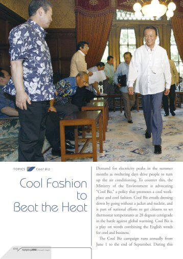 Cool Fashion to Beat the Heat