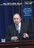 La Lettre de l'université de Sétif - Université Ferhat Abbas de Sétif - Page 3