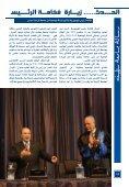 La Lettre de l'université de Sétif - Université Ferhat Abbas de Sétif - Page 4