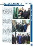 La Lettre de l'université de Sétif - Université Ferhat Abbas de Sétif - Page 5