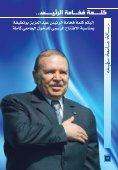 La Lettre de l'université de Sétif - Université Ferhat Abbas de Sétif - Page 6
