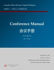 Conference Manual 会议手册 - Asia Pacific Foundation of Canada