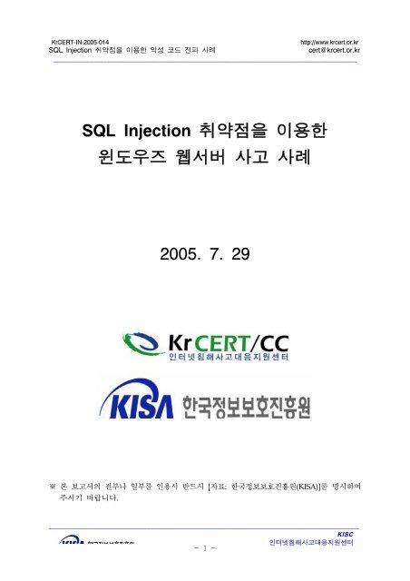 Sql Injection Pdf