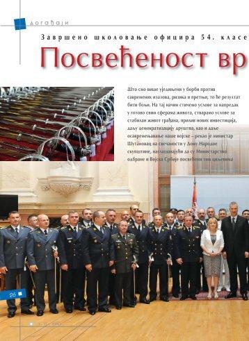 26-29 DOGAĐAJI Završeno školovanje oficira 54. klase ...