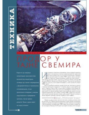 60-63 TEHNIKA Pet decenija osvajanja kosmosa PRODOR U ...