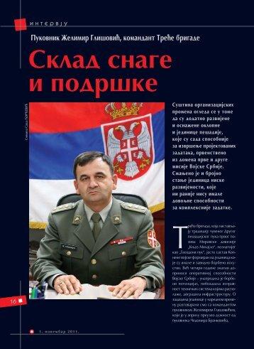16-18 INTERVJU Pukovnik Želimir Glišović, komandant Treće ...