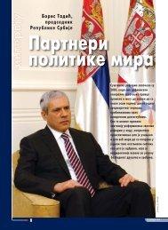 08-13 INTERVJU Boris Tadić, predsednik Republike Srbije ...