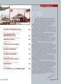 izazov novih rizika izazov novih rizika - Page 5