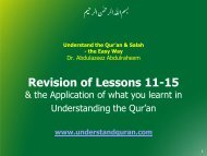 What is the meaning of the underlined word - Understand Quran