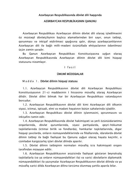 Azərbaycan Respublikasinda Dovlət Dili Haqqinda Xarici Islər