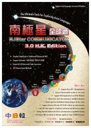 Ultim t h a e e T Tools for Exploring Asian Languages