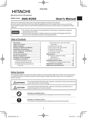 HAS-K250 User's Manual - Medium