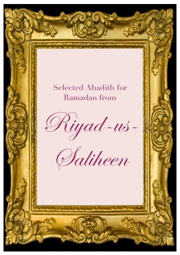 Selected Ahadith for Ramadan from - AlHuda Sisters