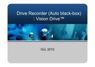 "Drive Recorder (Auto black-box) : Vision Driveâ""¢ - drive car camera ..."
