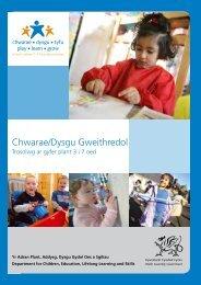 Chwarae/Dysgu Gweithredol - Trosolwg (3 i 7 oed) - Learning Wales