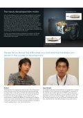 Find out how Balanced Optical SteadyShot ... - Sony Asia Pacific - Page 3