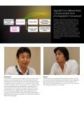 Find out how Balanced Optical SteadyShot ... - Sony Asia Pacific - Page 4