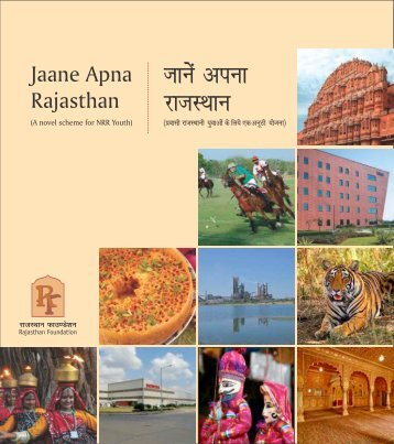 k - Rajasthan Foundation