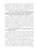 nacionaluri moZraoba - Papava.info - Page 3