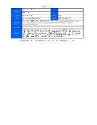 ( 0 1 2)3547698947@ AB)C 4 D 294 (9E)F 294HG5E)FH 254)EI)PQ ...