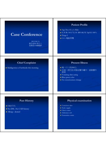Case Conference