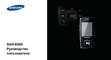 Инструкцию к телефону samsung x 820