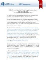 HKBU Rowing Club shines in Hong Kong Universities Rowing ...