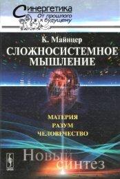 pdf - 23-42